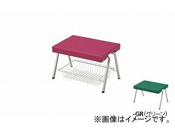 ナイキ/NAIKI ロビーシリーズ119 ロビーチェアー カゴ付 グリーン RC119K-GR 670×460×400mm