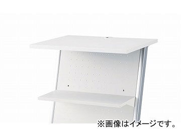 ナイキ/NAIKI 棚板 インフォメーションテーブル用 KDT954 512×442×319mm