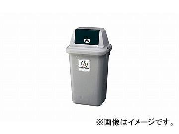 ナイキ/NAIKI くず入れ ゴミ分別容器 ホワイト NDS70-H 500×405×870mm