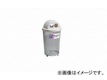 ナイキ/NAIKI くず入れ(分別グランドコーナー) あきかん用 TD166 452×452×825mm