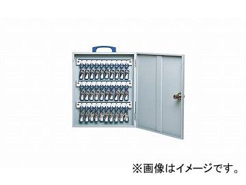 ナイキ/NAIKI キーボックス KB-30 350×450×53mm