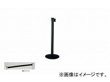 ナイキ/NAIKI ベルトリールパーティション 中間用塗装 ブラック PST04-B-BK 330×330×900mm