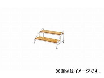 ナイキ/NAIKI ステップ NSS-400AL 953×600×490mm