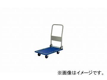 ナイキ/NAIKI 台車 150kgタイプ ストッパー付 KZJ150-DS 486×810×863mm