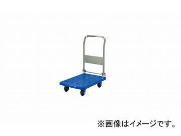 ナイキ/NAIKI 台車 150kgタイプ KZP150-DX 490×730×890mm