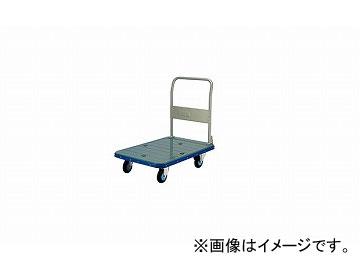 ナイキ/NAIKI 台車 300kgタイプ KZJ300 622×922×892mm