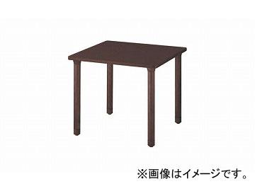 ナイキ/NAIKI テーブル 高齢者福祉施設用 ダークブラウン RT0990H-DB 900×900×750mm
