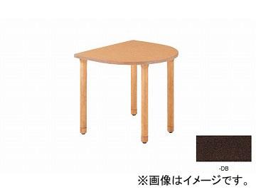 ナイキ/NAIKI テーブル 高齢者福祉施設用 ダークブラウン RT0890RL-DB 800×900×700mm