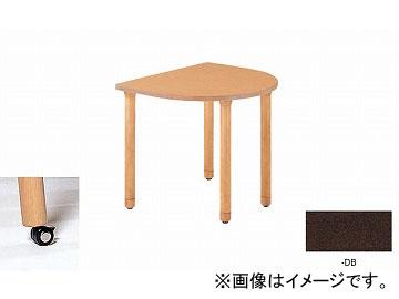 ナイキ/NAIKI テーブル 高齢者福祉施設用 キャスター付 ダークブラウン RT0890RLC-DB 800×900×700mm