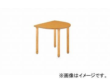 ナイキ/NAIKI テーブル 高齢者福祉施設用 ナチュラル RT0890RH-NA 800×900×750mm