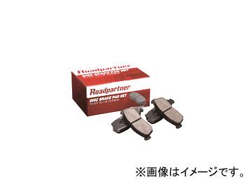 Roadpartner ブレーキパッド フロント 左右 1PTP-33-28Z ミツビシ/三菱/MITSUBISHI キャンター ローザ