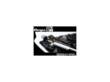 柿本改 マフラー Regu.06&R H22386 ホンダ CR-Z DAA-ZF2 LEA-MF6 α/β(マスターレーベル/ドレストレーベルII含む) FF 6MT 2012年09月~ JAN:4512355198210