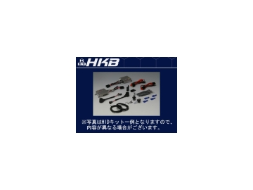 HKB APOLLON/アポロン HID 35W シリーズ コンバージョンキット 8000K H4 HI/LOW 24V