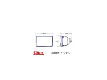 スタンレー/STANLEY 角型ハロゲンヘッドランプ(替球式) Hi-Lux75 12V 55W (H1) 001-3058
