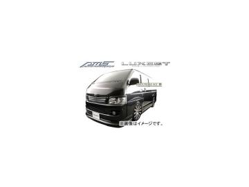 AMS/エーエムエス LUXEST luxury & exective style フロントハーフスポイラー 未塗装品 ハイエース・レジアスエース 標準ボディ T/KDH200系 2004/8~