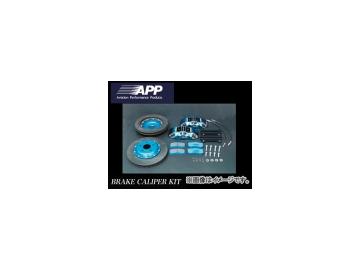 高い素材 APP/エーピーピー ブレーキキャリパーキット 6piston チタンカラー トヨタ/TOYOTA LEXUS/レクサス SC UZZ40, 稚内丸善マリンギフト港店 36df7718