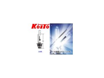 小糸製作所/KOITO HIDホワイトビーム 5800K D4R 12V・24V車対応(42V35W) 品番:P3516T(整理No.DB-06) ヘッドランプ用 車検適合品 水銀フリー