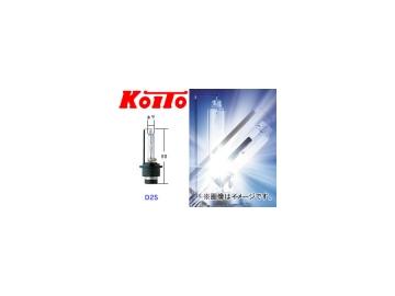 小糸製作所/KOITO HIDホワイトビーム 5000K D2S 12V・24V車対応(85V35W) 品番:P35080(整理No.DB-01) プロジェクタータイプ ヘッドランプ用 車検適合品