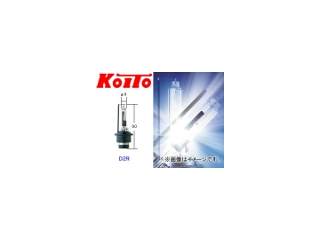 小糸製作所/KOITO HIDホワイトビーム 4300K D2R 12V・24V車対応(85V35W) 品番:P35120(整理No.DB-04) リフレクタータイプ ヘッドランプ用 車検適合品 ECE適合