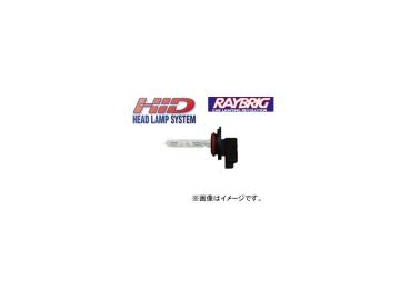 レイブリック/RAYBRIG HIDヘッドランプシステムキット シングルタイプ DE53K 6000K HBxタイプ(HB4,HB3,HB4J,HB3J対応) 85V 35W [車検対応]