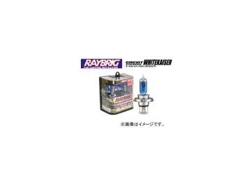 レイブリック/RAYBRIG サーキットハイパーハロゲンホワイトカイザー ホワイトカイザー RA45 5200K H4 12V 85/80W [車検対応]
