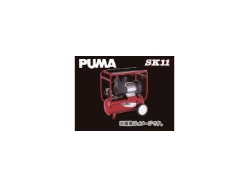 SK11 PUMA オイルレス エアーコンプレッサー ハイパフォーマンス SR-201 SR-L30LCF-01 30L 吐出量:120Lクラス JAN:4977292458153