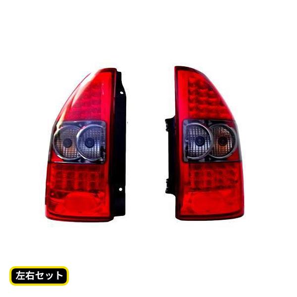 送料無料 テールランプ 三菱 パジェロ V60 V70 系 LEDレッドスモーク