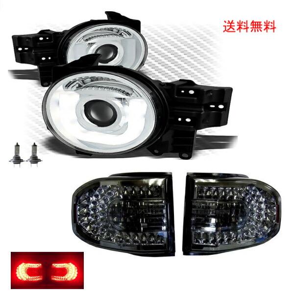 送料無料 特注日本光軸 トヨタ FJクルーザー LED インナークローム ヘッドライト & テールランプ 左右セット ヘッドランプ テール テールライト