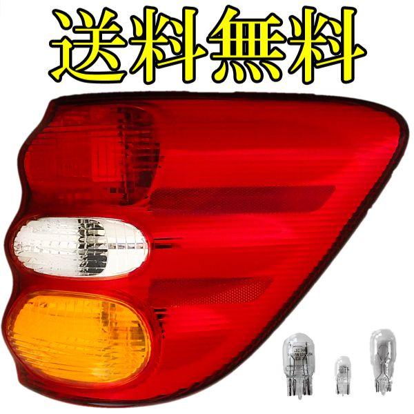 送料無料 トヨタ セコイア リアテールランプ 01-04y テールライト 右側 TOYOTA SEQUOIA 純正タイプ リヤゲートテール リフレクター内蔵 右