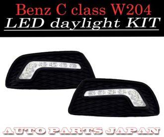 ベンツ W204 07y- C200 C250 C300 LEDデイライト フォグ