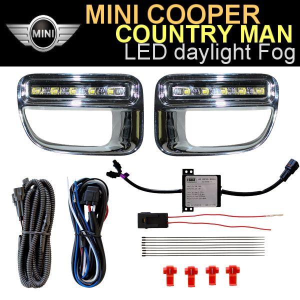 BMW ミニ クロスオーバー LED デイライト フォグランプ SET