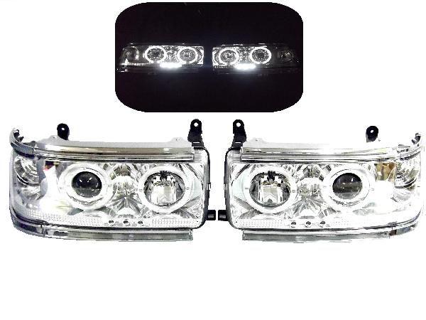 送料無料 トヨタ ランクル 80 81系 日本光軸 クロームメッキ LEDプロジェクターイカリング ヘッドライト 左右 FJ80G FZJ80G HDJ81V HZJ81V