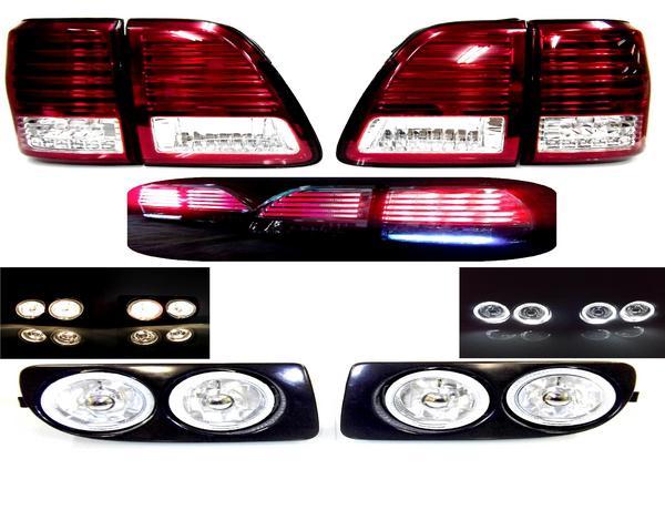送料無料 ランクル100 LED コンビ テール ランプ &4灯 白 フォグ ランプ 左右 SET