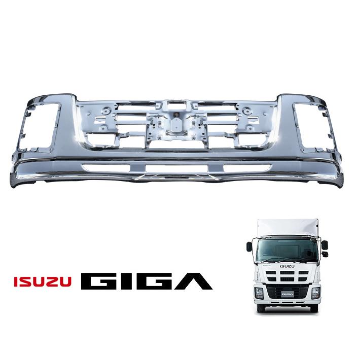 ギガ バンパー いすゞ セール特価 NEW 07 メッキ フロント リップ セット 5 値引き スカート H21 - H27 10