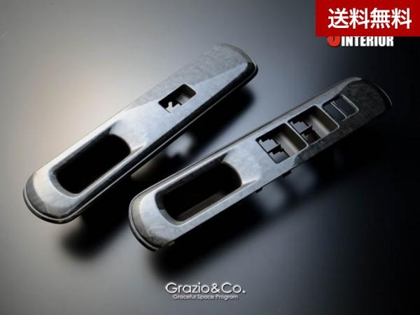 Grazio AQUA(アクア) 3コートグラフィック・ウインドウSWベース  (フロント)SET For.G バーズアイメ-プル・グレ-調
