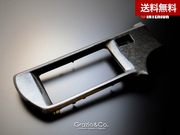 Grazio AQUA(アクア) 3コートグラフィック・インテリア ナビゲーションカバー TYPE-3 バーズアイメ-プル・グレ-調