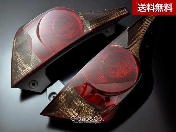 Grazio AQUA(アクア)前期 カラードテールレンズ  レッド&ブラッククリスタル(完成品)