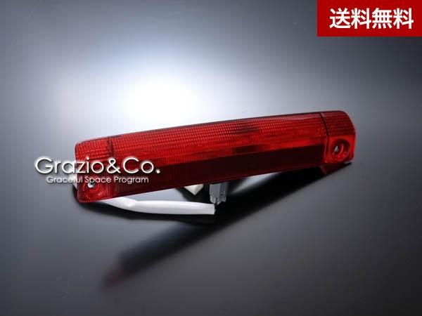 Grazio AQUA(アクア) ハイマウントランプ レッド 完成品
