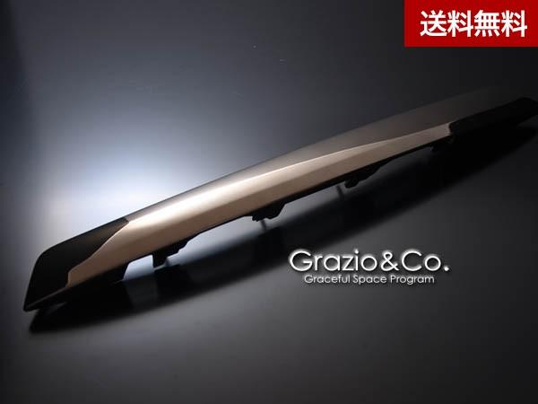 Grazio AQUA(アクア) バックドアガーニッシュ ブラッククリスタル