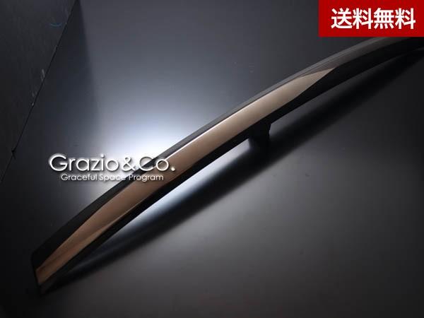 Grazio AQUA(アクア) Rバンパーガーニッシュ ブラッククリスタル