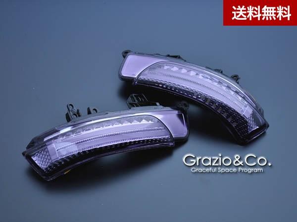 Grazio プリウスα ZVW40/41 LEDウェルカムランプユニット  オパールクリスタル