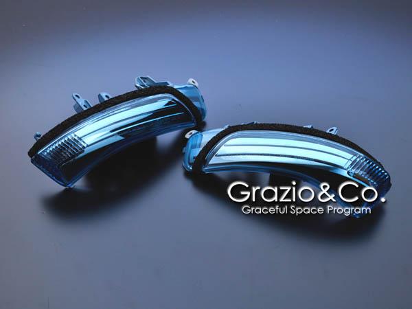 Grazio プリウスα ZVW40/41 シナジーブルー サイドミラーターンランプ