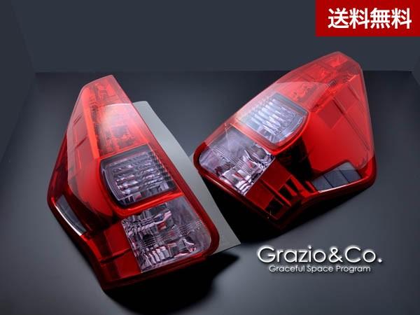 Grazio プリウスα ZVW40/41 レッド&オパール テールレンズ 完成品 寒冷地仕様