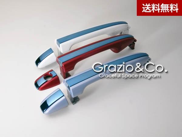 Grazio プリウスα ZVW40/41 シナジーブルー ドアハンドルユニット Sツーリング、G、Gツーリング 1F7シルバーメタリック