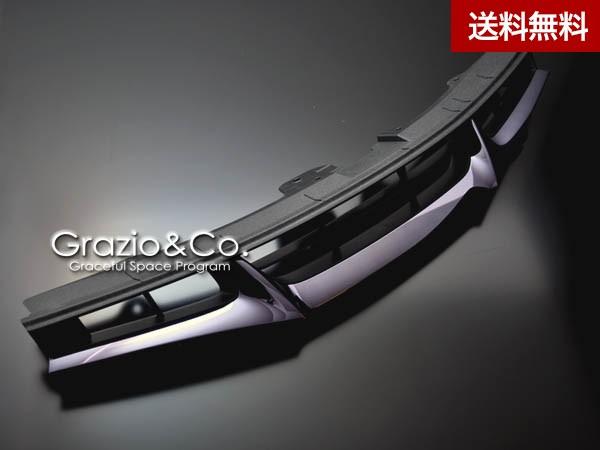 Grazio WISH ZGE20 フロントグリルASSY (Z/Sグレード前期モデル対応品) オパールクローム