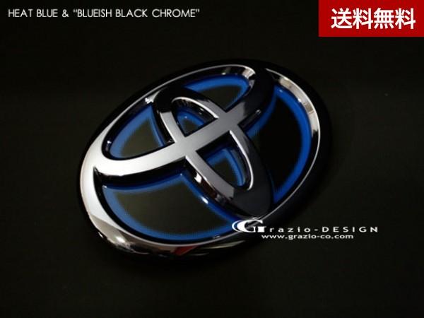 Grazio レジアスエース(200系)(リヤ)のみ ワイドボディ専用 ヒ-トブル- エンブレム ブラッシュドクローム