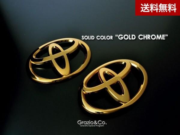 Grazio ヴォクシー(ZRR80)GS車 前後2点SET T仕様(フロントTマーク プレート付) ゴールド