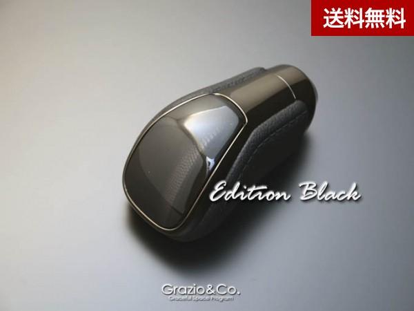 Grazio クラウンアスリート(21系) エディション・ブラック シフトノブ  ブラッククローム