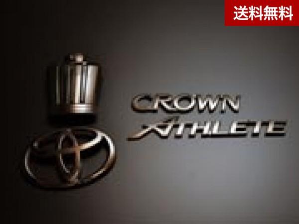 Grazio クラウン 20 アスリ-ト ATHLETE Emblem 前期モデル ブラッククローム エンブレムリヤ3点SET