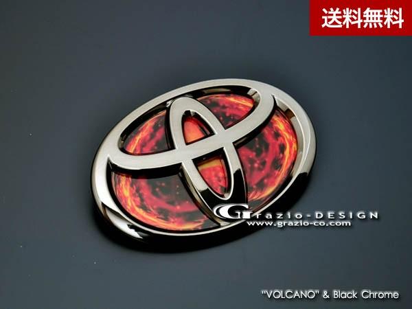 "Grazio マークX (13系)ヒートレッドエンブレム ""VOLCANO"" リヤ用(W100)のみ ブラッククロ-ム"